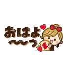 【省スペース♡】ナチュラルガール&猫(個別スタンプ:1)