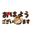 【省スペース♡】ナチュラルガール&猫(個別スタンプ:2)