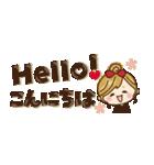 【省スペース♡】ナチュラルガール&猫(個別スタンプ:3)