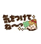 【省スペース♡】ナチュラルガール&猫(個別スタンプ:4)