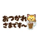 【省スペース♡】ナチュラルガール&猫(個別スタンプ:5)