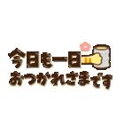 【省スペース♡】ナチュラルガール&猫(個別スタンプ:7)