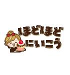 【省スペース♡】ナチュラルガール&猫(個別スタンプ:8)