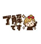 【省スペース♡】ナチュラルガール&猫(個別スタンプ:10)