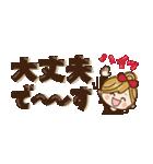 【省スペース♡】ナチュラルガール&猫(個別スタンプ:12)