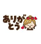 【省スペース♡】ナチュラルガール&猫(個別スタンプ:13)