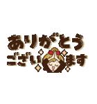 【省スペース♡】ナチュラルガール&猫(個別スタンプ:14)