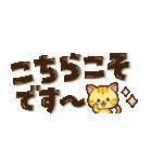 【省スペース♡】ナチュラルガール&猫(個別スタンプ:15)