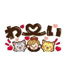 【省スペース♡】ナチュラルガール&猫(個別スタンプ:17)