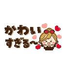 【省スペース♡】ナチュラルガール&猫(個別スタンプ:19)