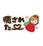 【省スペース♡】ナチュラルガール&猫(個別スタンプ:20)