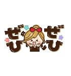 【省スペース♡】ナチュラルガール&猫(個別スタンプ:21)
