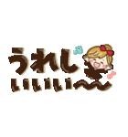 【省スペース♡】ナチュラルガール&猫(個別スタンプ:22)
