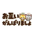 【省スペース♡】ナチュラルガール&猫(個別スタンプ:23)