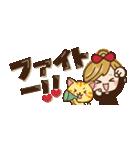 【省スペース♡】ナチュラルガール&猫(個別スタンプ:24)