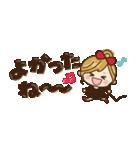 【省スペース♡】ナチュラルガール&猫(個別スタンプ:25)