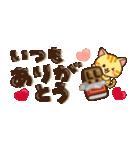 【省スペース♡】ナチュラルガール&猫(個別スタンプ:26)