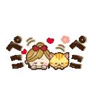 【省スペース♡】ナチュラルガール&猫(個別スタンプ:30)