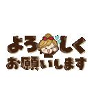 【省スペース♡】ナチュラルガール&猫(個別スタンプ:31)