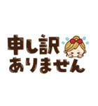 【省スペース♡】ナチュラルガール&猫(個別スタンプ:33)