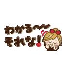 【省スペース♡】ナチュラルガール&猫(個別スタンプ:36)