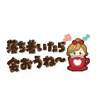 【省スペース♡】ナチュラルガール&猫(個別スタンプ:37)