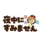 【省スペース♡】ナチュラルガール&猫(個別スタンプ:38)