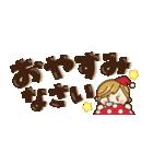 【省スペース♡】ナチュラルガール&猫(個別スタンプ:39)