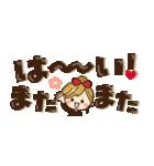 【省スペース♡】ナチュラルガール&猫(個別スタンプ:40)