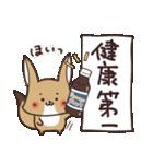 毎日使えるほっこりスタンプ☆気持ち伝わる(個別スタンプ:4)