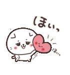 毎日使えるほっこりスタンプ☆気持ち伝わる(個別スタンプ:9)