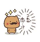 毎日使えるほっこりスタンプ☆気持ち伝わる(個別スタンプ:20)