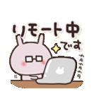 毎日使えるほっこりスタンプ☆気持ち伝わる(個別スタンプ:32)