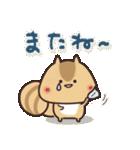 毎日使えるほっこりスタンプ☆気持ち伝わる(個別スタンプ:40)
