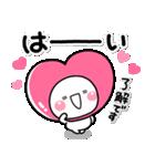 LOVE♡の気持ちを伝える特別なスタンプ(個別スタンプ:1)