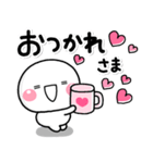 LOVE♡の気持ちを伝える特別なスタンプ(個別スタンプ:2)
