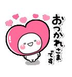 LOVE♡の気持ちを伝える特別なスタンプ(個別スタンプ:3)