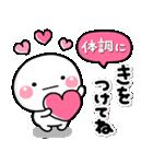 LOVE♡の気持ちを伝える特別なスタンプ(個別スタンプ:4)