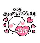 LOVE♡の気持ちを伝える特別なスタンプ(個別スタンプ:5)