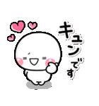 LOVE♡の気持ちを伝える特別なスタンプ(個別スタンプ:7)