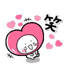 LOVE♡の気持ちを伝える特別なスタンプ(個別スタンプ:11)