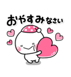 LOVE♡の気持ちを伝える特別なスタンプ(個別スタンプ:15)