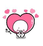 LOVE♡の気持ちを伝える特別なスタンプ(個別スタンプ:22)