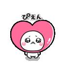 LOVE♡の気持ちを伝える特別なスタンプ(個別スタンプ:24)