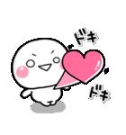 LOVE♡の気持ちを伝える特別なスタンプ(個別スタンプ:29)