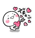LOVE♡の気持ちを伝える特別なスタンプ(個別スタンプ:31)