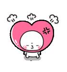 LOVE♡の気持ちを伝える特別なスタンプ(個別スタンプ:33)