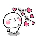 LOVE♡の気持ちを伝える特別なスタンプ(個別スタンプ:37)
