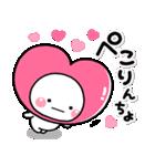 LOVE♡の気持ちを伝える特別なスタンプ(個別スタンプ:39)