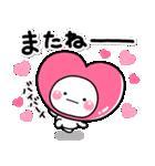 LOVE♡の気持ちを伝える特別なスタンプ(個別スタンプ:40)